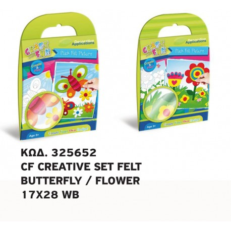 CREATIVE SET FELT BUTTERFLY/FLOWER